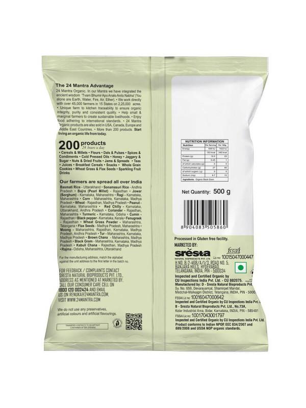 24 Mantra Urad Black Whole Exclusive 50 gm
