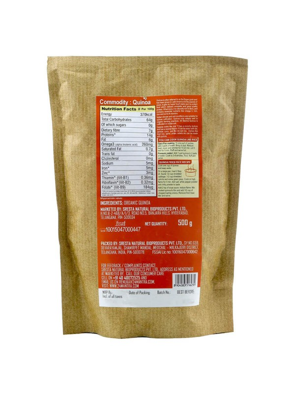 24 Mantra Quinoa 500 gm